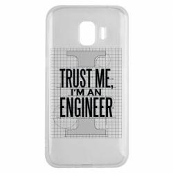 Чохол для Samsung J2 2018 Довірся мені я інженер