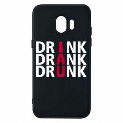 Чехол для Samsung J2 2018 Drink Drank Drunk