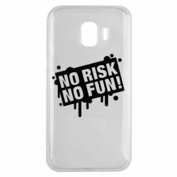 Чохол для Samsung J2 2018 No Risk No Fun