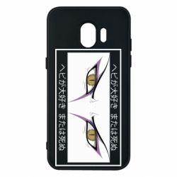 Чохол для Samsung J2 2018 Orochimaru's eyes