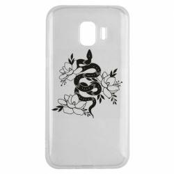 Чохол для Samsung J2 2018 Snake with flowers