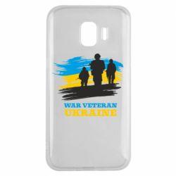 Чохол для Samsung J2 2018 War veteran оf Ukraine
