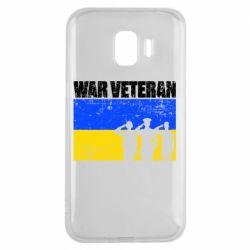 Чохол для Samsung J2 2018 War veteran