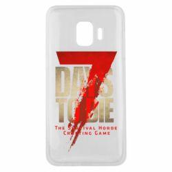 Чохол для Samsung J2 Core 7 Days To Die