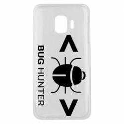 Чохол для Samsung J2 Core Bug Hunter