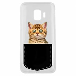 Чехол для Samsung J2 Core Cat in your pocket