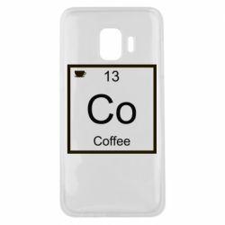 Чохол для Samsung J2 Core Co coffee