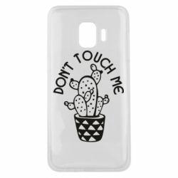 Чехол для Samsung J2 Core Don't touch me cactus