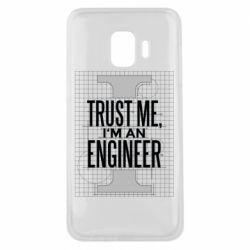 Чохол для Samsung J2 Core Довірся мені я інженер