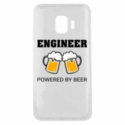 Чохол для Samsung J2 Core Engineer Powered By Beer