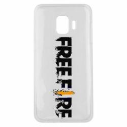 Чехол для Samsung J2 Core Free Fire spray