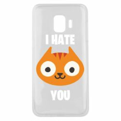 Чохол для Samsung J2 Core I hate you