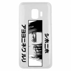 Чохол для Samsung J2 Core Levi's Eyes