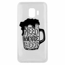 Чохол для Samsung J2 Core Need more beer