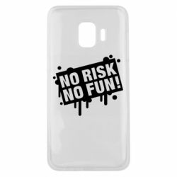 Чохол для Samsung J2 Core No Risk No Fun