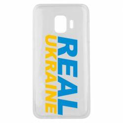 Чехол для Samsung J2 Core Real Ukraine