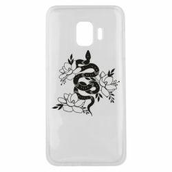 Чохол для Samsung J2 Core Snake with flowers