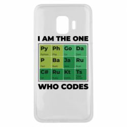 Чохол для Samsung J2 Core Сode  IT