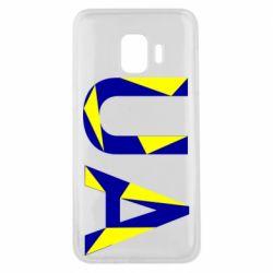 Чехол для Samsung J2 Core UA Ukraine