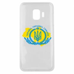 Чохол для Samsung J2 Core Україна Мапа