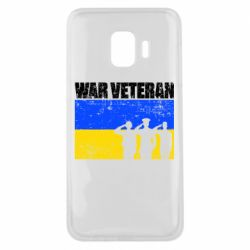 Чохол для Samsung J2 Core War veteran