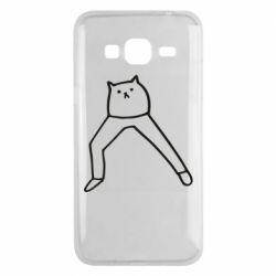 Чохол для Samsung J3 2016 Cat in pants