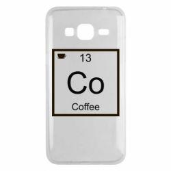 Чохол для Samsung J3 2016 Co coffee