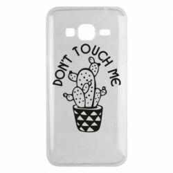 Чехол для Samsung J3 2016 Don't touch me cactus