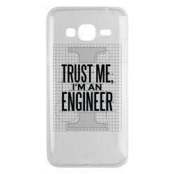 Чохол для Samsung J3 2016 Довірся мені я інженер