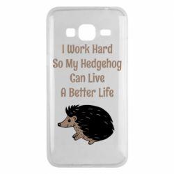 Чехол для Samsung J3 2016 Hedgehog with text