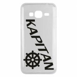 Чохол для Samsung J3 2016 KAPITAN
