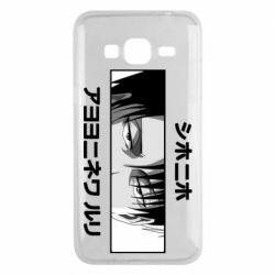 Чохол для Samsung J3 2016 Levi's Eyes