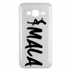 Чохол для Samsung J3 2016 MALA