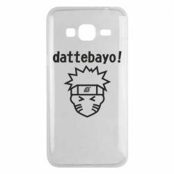Чохол для Samsung J3 2016 Naruto dattebayo!