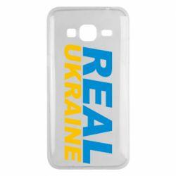 Чехол для Samsung J3 2016 Real Ukraine