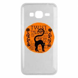 Чехол для Samsung J3 2016 TWIST