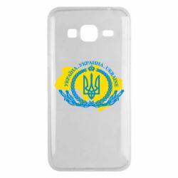 Чохол для Samsung J3 2016 Україна Мапа