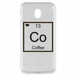 Чохол для Samsung J3 2017 Co coffee