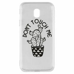 Чехол для Samsung J3 2017 Don't touch me cactus