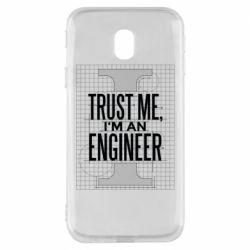 Чохол для Samsung J3 2017 Довірся мені я інженер