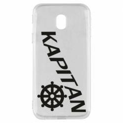 Чохол для Samsung J3 2017 KAPITAN