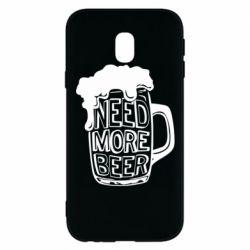 Чохол для Samsung J3 2017 Need more beer