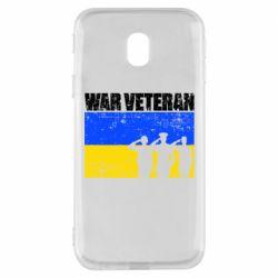 Чохол для Samsung J3 2017 War veteran