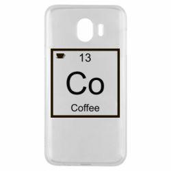 Чохол для Samsung J4 Co coffee