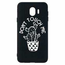 Чехол для Samsung J4 Don't touch me cactus