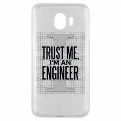 Чохол для Samsung J4 Довірся мені я інженер