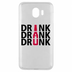 Чехол для Samsung J4 Drink Drank Drunk