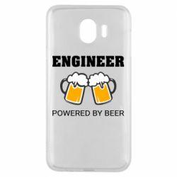 Чохол для Samsung J4 Engineer Powered By Beer