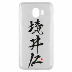 Чохол для Samsung J4 Ghost Of Tsushima Hieroglyphs