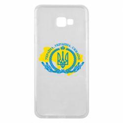 Чохол для Samsung J4 Plus 2018 Україна Мапа